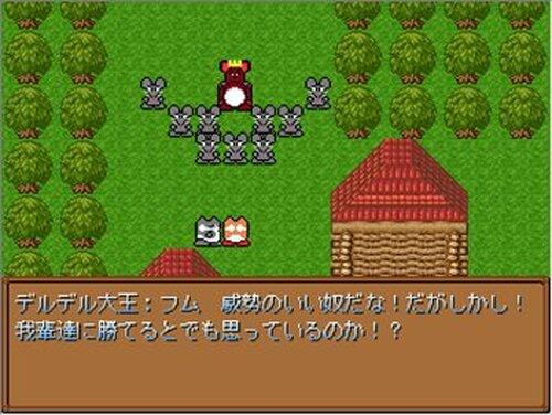 デビルリバイバル3 Game Screen Shots