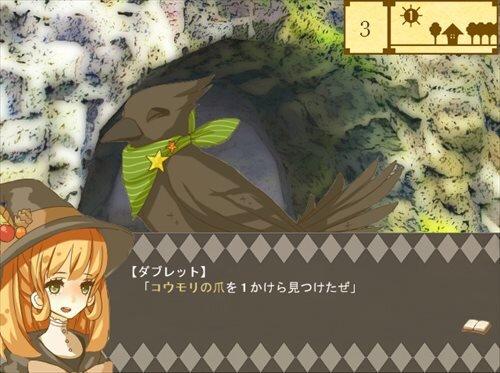 クロードの家の失敗魔女 Game Screen Shot1