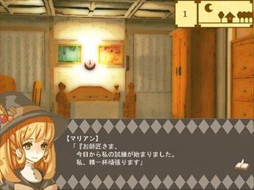 クロードの家の失敗魔女 Game Screen Shot3