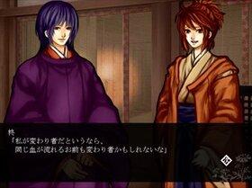 節分恋香 Game Screen Shot2