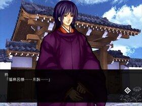 節分恋香 Game Screen Shot3