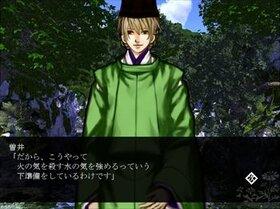 節分恋香 Game Screen Shot5