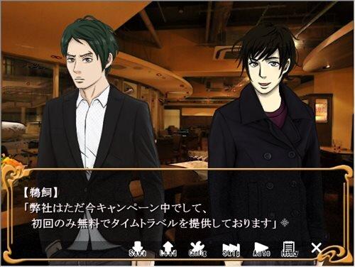 Friends Game Screen Shot1