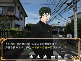 Friends Game Screen Shot2