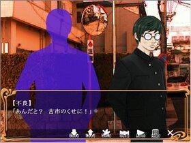 Friends Game Screen Shot3