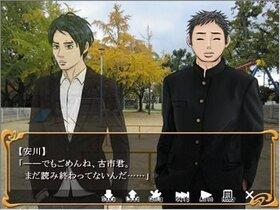 Friends Game Screen Shot4