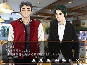 Friends Game Screen Shot5