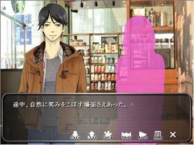 カルマの季節 Game Screen Shot2