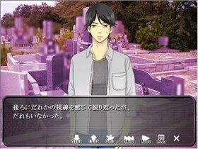 カルマの季節 Game Screen Shot3