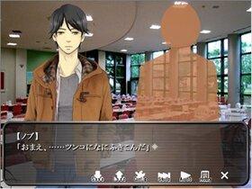 カルマの季節 Game Screen Shot4