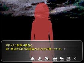 カルマの季節 Game Screen Shot5