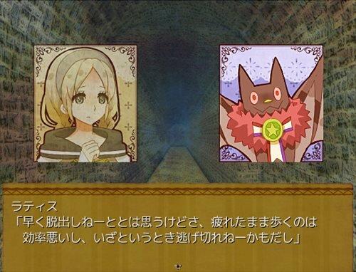 悪魔の迷路と記憶の欠片 Game Screen Shot1