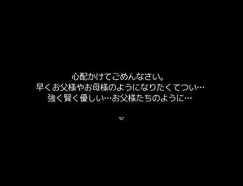 悪魔の迷路と記憶の欠片 Game Screen Shot4