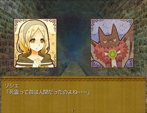 悪魔の迷路と記憶の欠片 Game Screen Shots