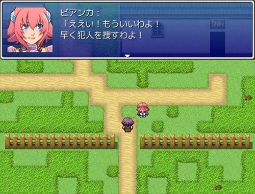 超オーソドックス Game Screen Shot
