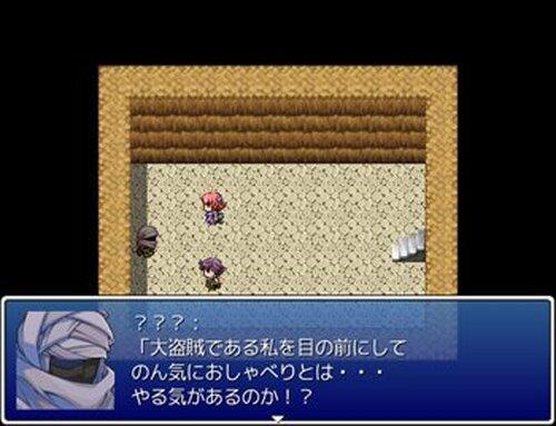 超オーソドックス Game Screen Shot4