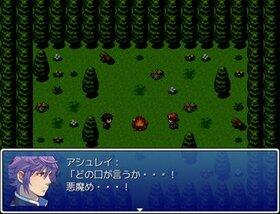 超オーソドックス Game Screen Shot5