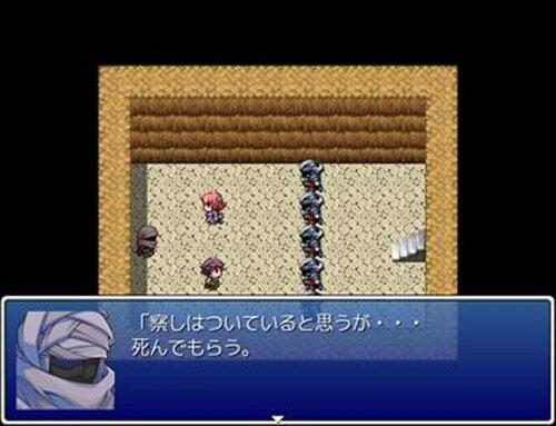 超オーソドックス Game Screen Shots