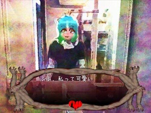 えくれあちゃんのおうち Game Screen Shots