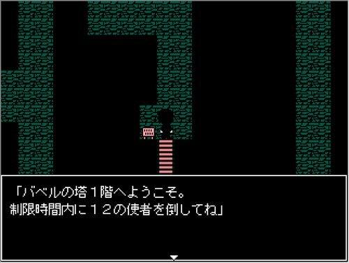drug babel Game Screen Shot1