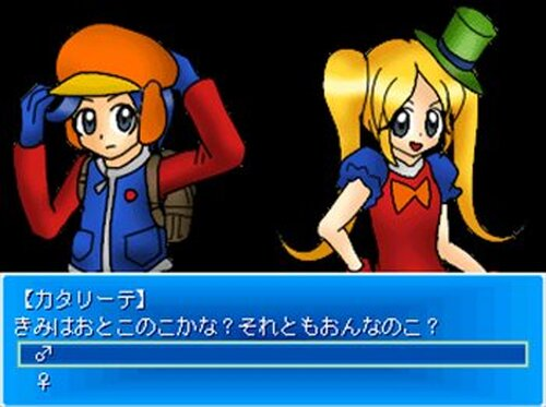 モンスタータイクーン2ー体験版ー Game Screen Shot2