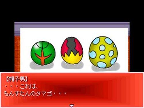 モンスタータイクーン2ー体験版ー Game Screen Shot4