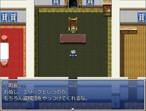RunTimeQuest Game Screen Shot3