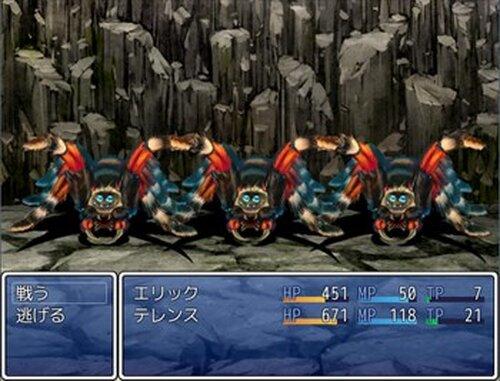 RunTimeQuest Game Screen Shot5