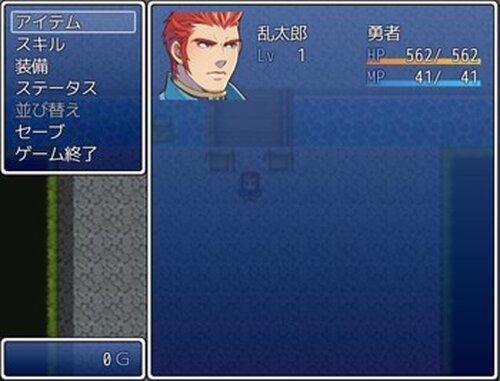 勇者乱太郎英雄譚 Game Screen Shot3
