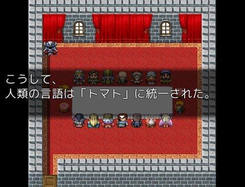 トマトマトマト 〜トマトトトマトトトマト〜 Game Screen Shot1