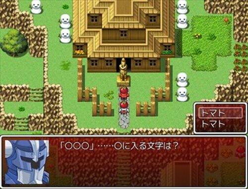 トマトマトマト 〜トマトトトマトトトマト〜 Game Screen Shot2