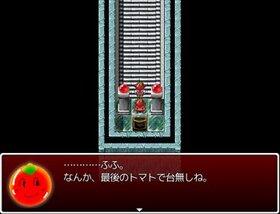 トマトマトマト 〜トマトトトマトトトマト〜 Game Screen Shot4