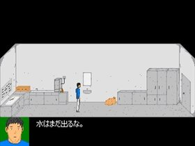 Black Poison Game Screen Shot2