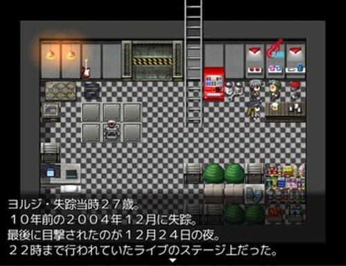 迷☆探偵の助手~事件ファイル8~ Game Screen Shot3