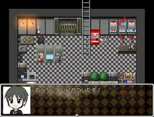 迷☆探偵の助手~事件ファイル8~ Game Screen Shot4