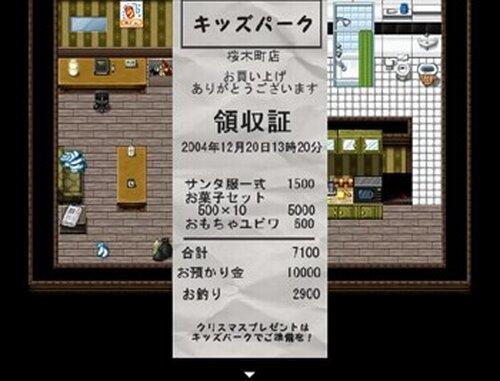 迷☆探偵の助手~事件ファイル8~ Game Screen Shot5