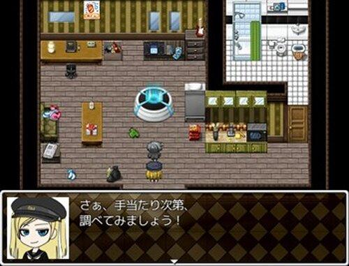 迷☆探偵の助手~事件ファイル8~ Game Screen Shots