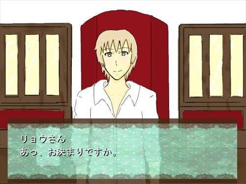 リョウさんのいるカフェ Game Screen Shot1