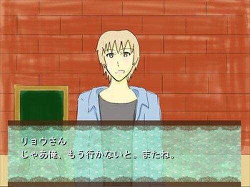 リョウさんのいるカフェ Game Screen Shot2