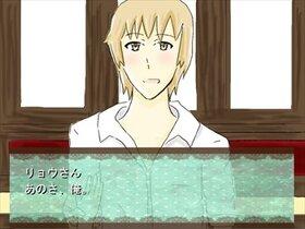 リョウさんのいるカフェ Game Screen Shot3