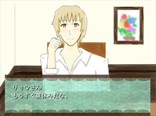 リョウさんのいるカフェ Game Screen Shot5