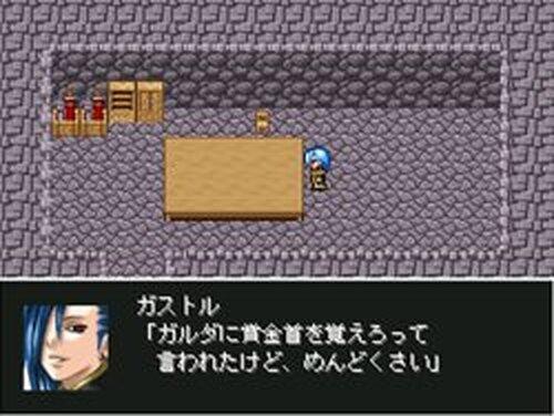 Legendary Scales 2 ~伝説の2人~ Game Screen Shots