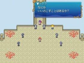 うみとまもののこどもたち Game Screen Shot2