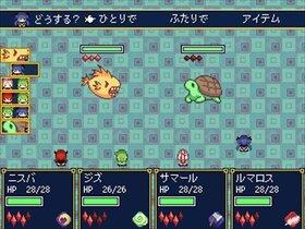 うみとまもののこどもたち Game Screen Shot3