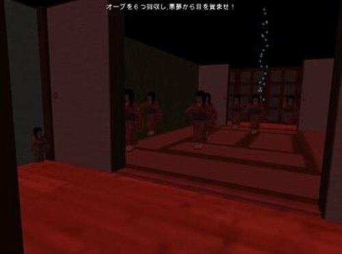 Nightmarish Day ~悪夢の連鎖~ Game Screen Shot3