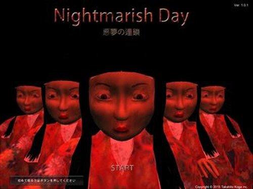 Nightmarish Day ~悪夢の連鎖~ Game Screen Shots
