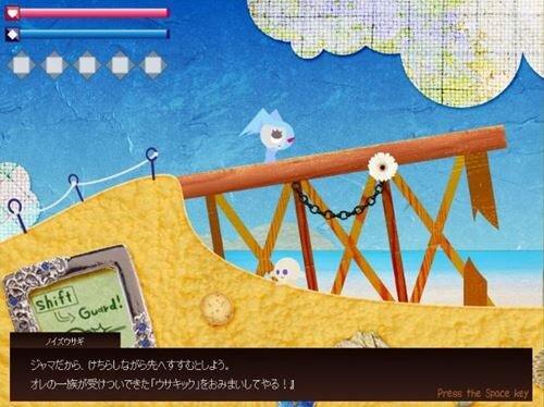 幻想放浪記~ダイアモンド・ビーチ~ Game Screen Shot