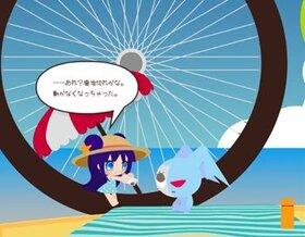 幻想放浪記~ダイアモンド・ビーチ~ Game Screen Shot3