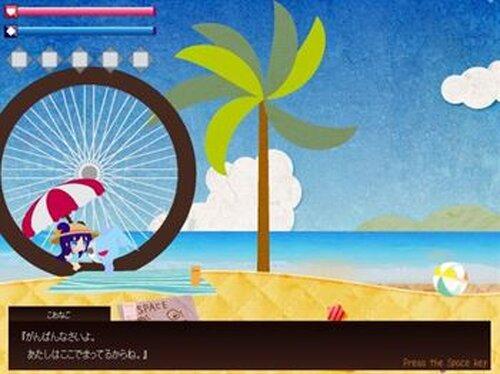 幻想放浪記~ダイアモンド・ビーチ~ Game Screen Shot4