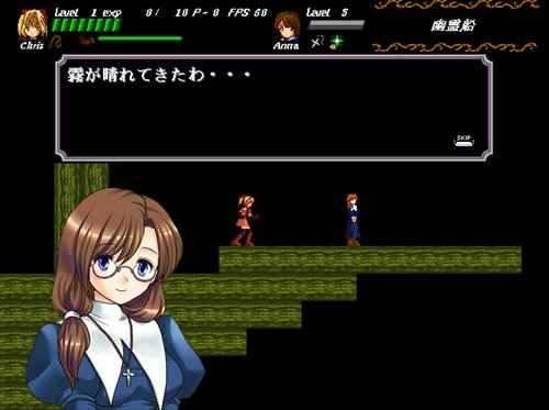 VampireBlaze3(ヴァンパイアブレイズ3) Game Screen Shot1